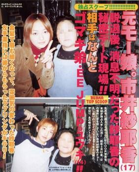 20130410_gotou_18.jpg
